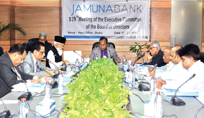 Jamuna Bank  holds EC  meeting