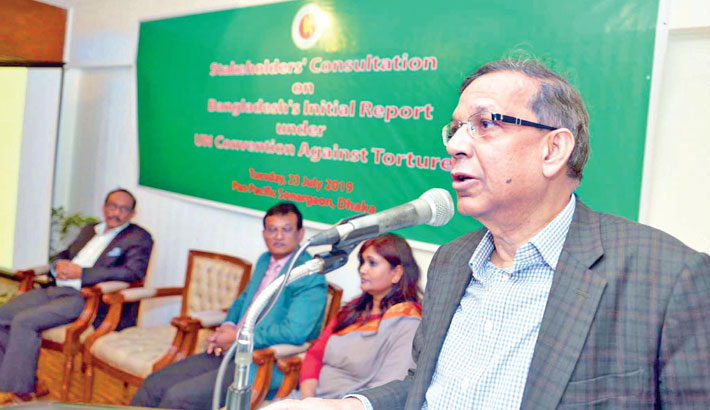'Stakeholder's Consultation on Bangladesh's Initial Report under UN Convention against Torture'