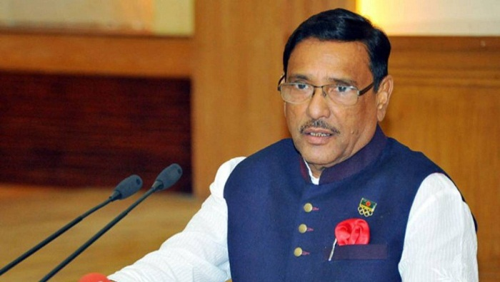 Action will be taken against rumour-mongers: Quader