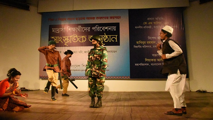 Cultural evening by madrasa students held at BSA