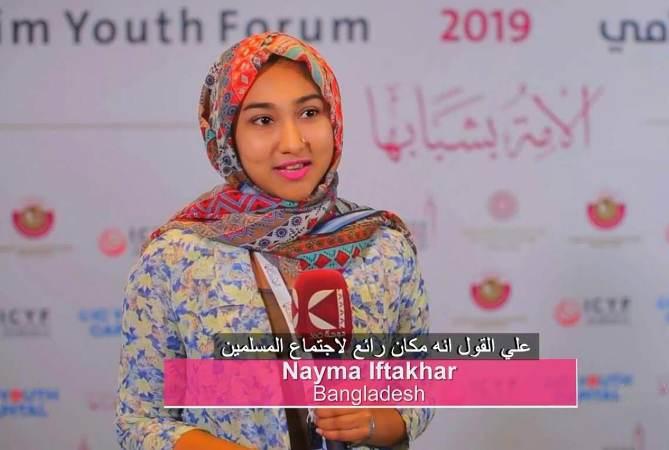 IUBAT Alumni attends Doha OIC Youth Forum 2019