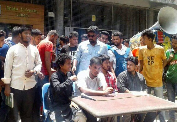Affiliation with 7 colleges: Chhatra League takes position to foil demo