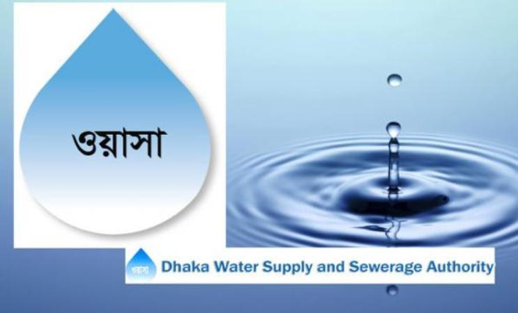 We want pure water: HC