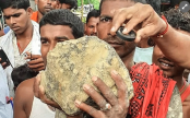 15kg 'meteorite' crashes into  paddy field