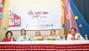 Udichi celebrates Rabindra, Nazrul and Sukanta jayanti