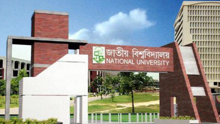 Online application for National University first year admission to begin September 1