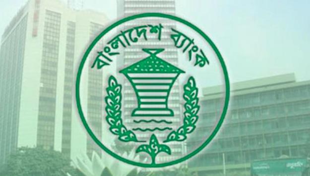 Bangladesh Bank to unveil MPS on Wednesday