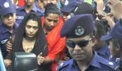 Rifat murder: Minni denied bail