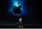 Apple gets lift from services, offsetting iPhone weakness