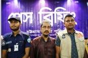 Man arrested for spreading rumour through song on social media