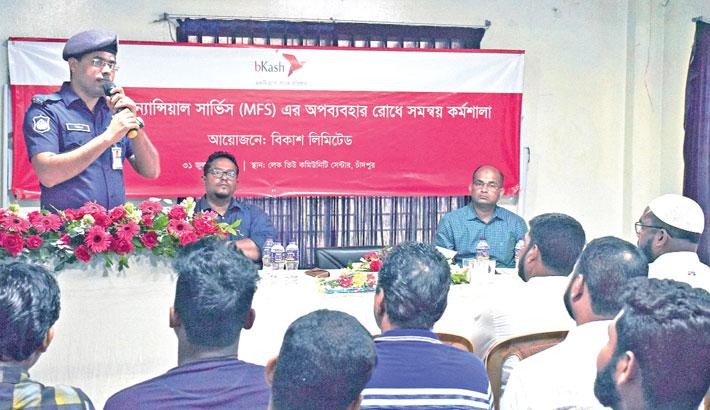 bKash holds workshop on 'Prevention of MFS Abuse'