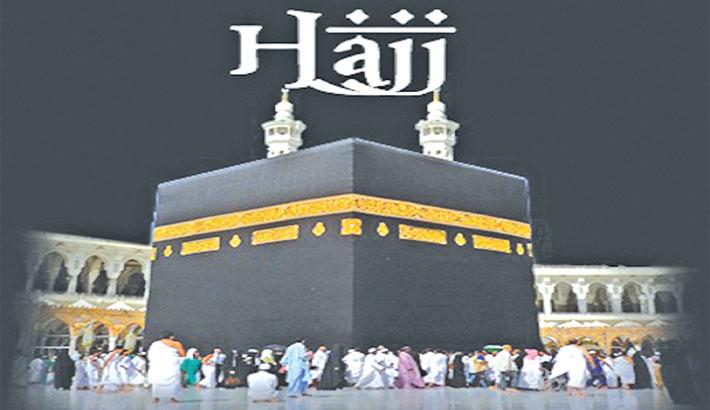 Obligatory acts of Hajj