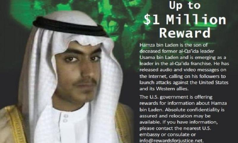 Hamza Bin Laden: Is al-Qaeda still a threat?