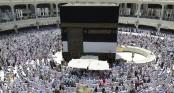 1,08,629 pilgrims reached Saudi Arabia to perform hajj