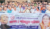 Leaders and activists of Rajbari district unit of Awami League