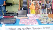 Detectives recover a huge amount of fake Indian currency
