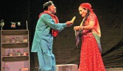 E Juger Aladin staged  at Shilpakala
