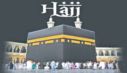 Obligatory acts of Hajj