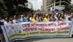 Bashundhara Welfare Society launches special cleanliness and mosquito control drive