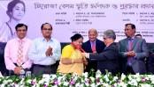 Farida Parveen receives Firoza Begum Memorial Gold Medal