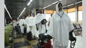 1,17,527 pilgrims reach Saudi Arabia to perform hajj