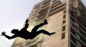 2 people die falling off building in city
