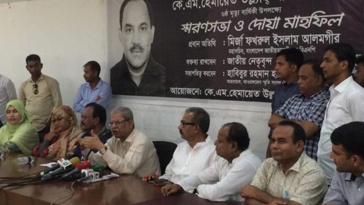 Bangladesh now 'vulnerable' for living: BNP