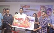 Poster of Rupnogor-er Rajkonnya Returns launched