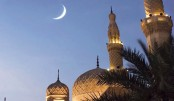 Eid-ul-Azha: The Spirit And Its Significance