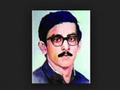Sheikh Kamal, As I Knew Him