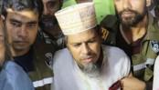 Sirajuddaula indicted for harassing Nusrat