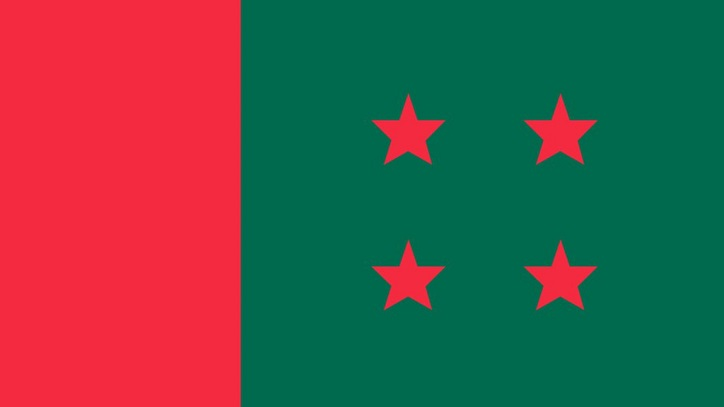 Awami League's special joint meeting Tuesday