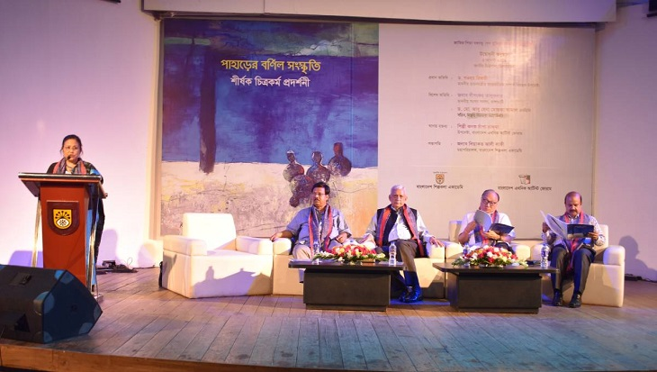 Photo exhibition 'Paharer Bornil Sangskriti' begins at BSA