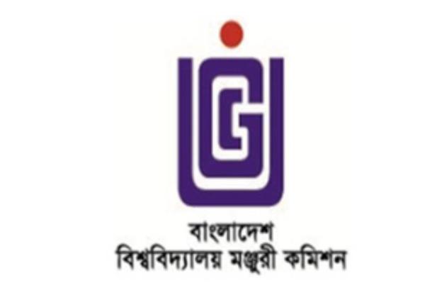 4 renowned researchers selected as UGC professors