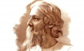 Cultural arena observes Tagore's 78th death anniversary today