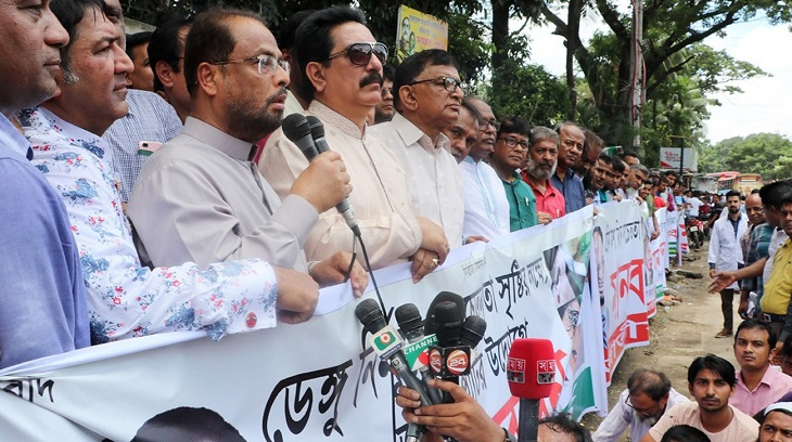 Jatiya Party demands resignation of two city mayors over failure in mosquito control