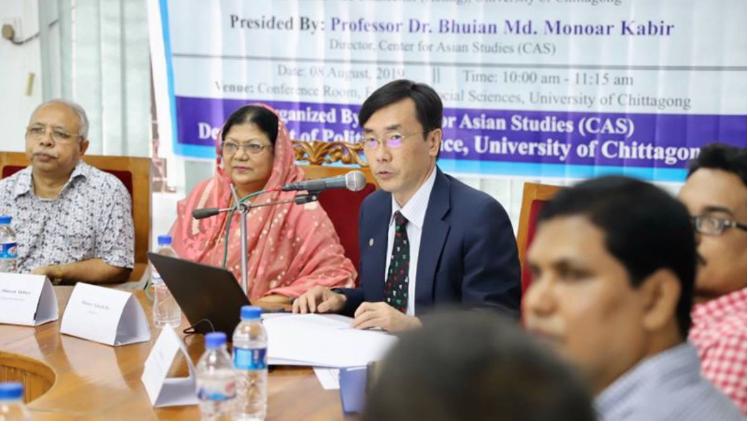 Japanese diplomat talks on Dhaka-Tokyo ties at CU