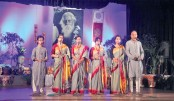 Chhayanaut observes Tagore's death anniversary