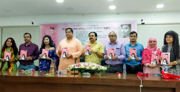Dr Nargis Akter's story book 'Kalo Meyer Kalo Chasma' unveiled