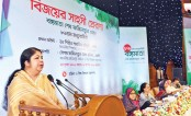 Marking the 89th birth anniversary of Bangamata Begum Fazilatunnesa Muijb