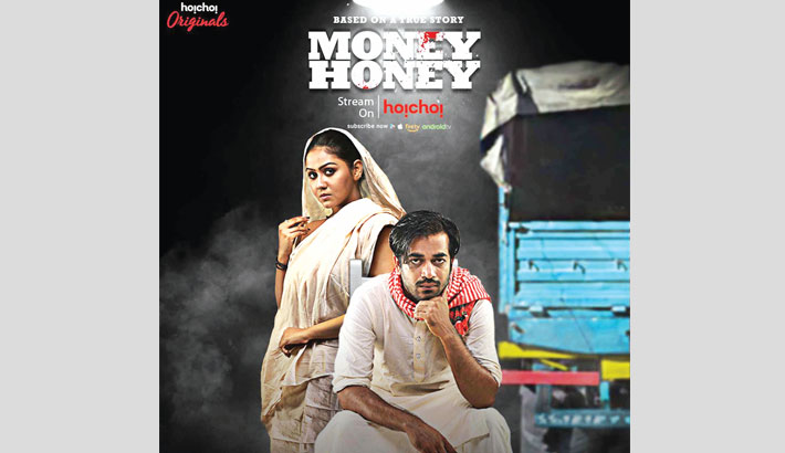 Money Honey: The interesting tale of 121 crore heist