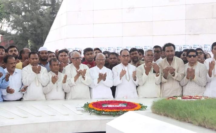 BNP pays homage to Zia on Eid day