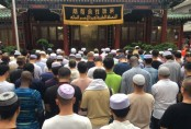 Eid-ul-Azha celebrated in China with religious fervour