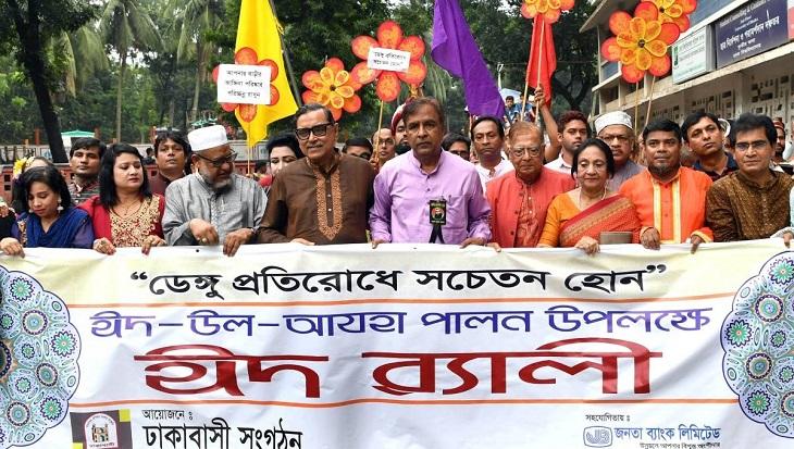 Dhakabashi's Eid rally spreads the joy and festivity