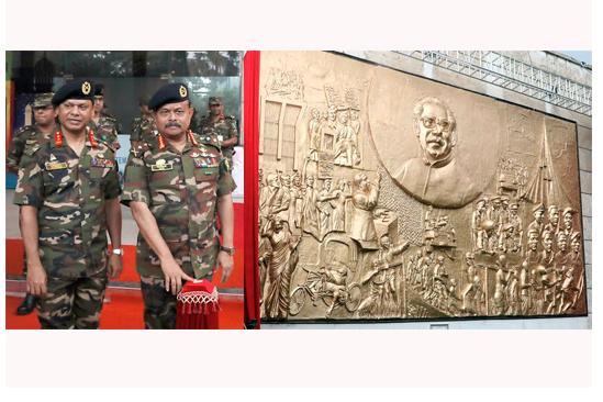 Army Chief unveils 'History my Pride' terracotta