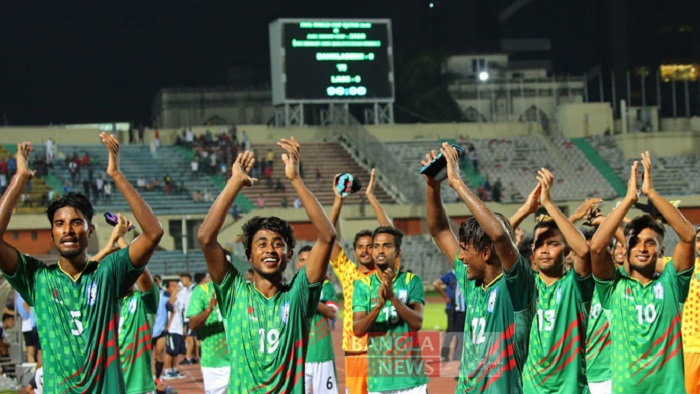 BAN vs AFG FIFA World Cup qualifier on Sep 10