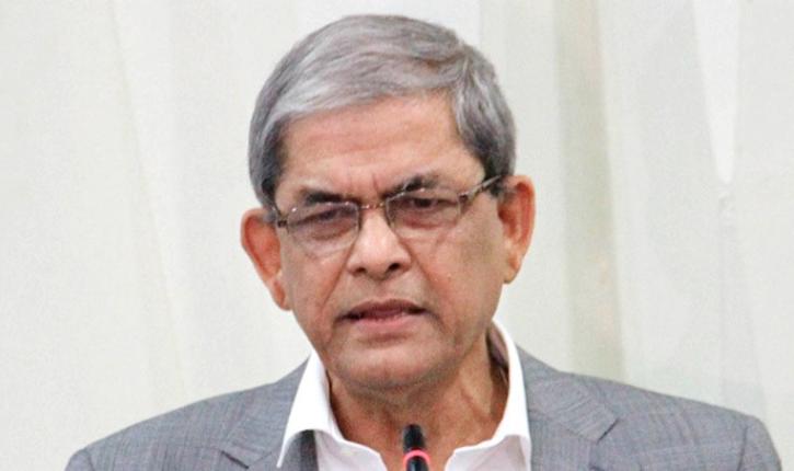 BNP demands govt's immediate resignation