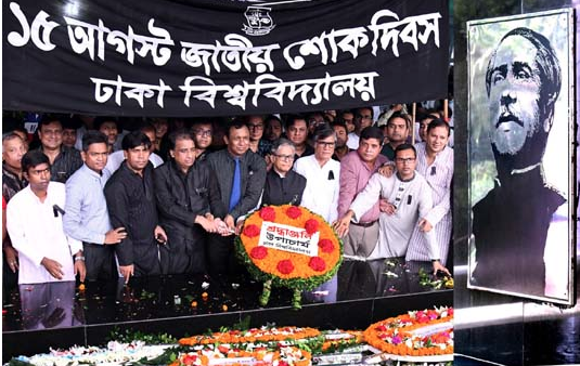 DU observes National Mourning Day with due solemnity