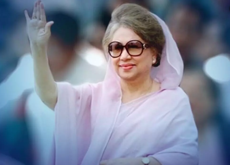 Khaleda Zia turns '75' today
