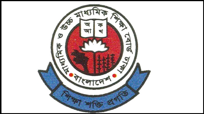 145 Dhaka board HSC candidates get GPA 5 afresh after rechecking